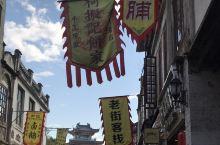 潮州旧街巷