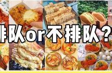 广州美食界2018年终总结来了!20家排队餐厅,吃过一半才算真吃货!