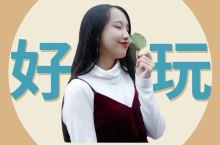 人少景美!地铁直达!广州秋意最浓的地方,出片率超高,元旦约起!