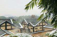 2019年的第一天记录和晗在三特浪口室外自然温泉