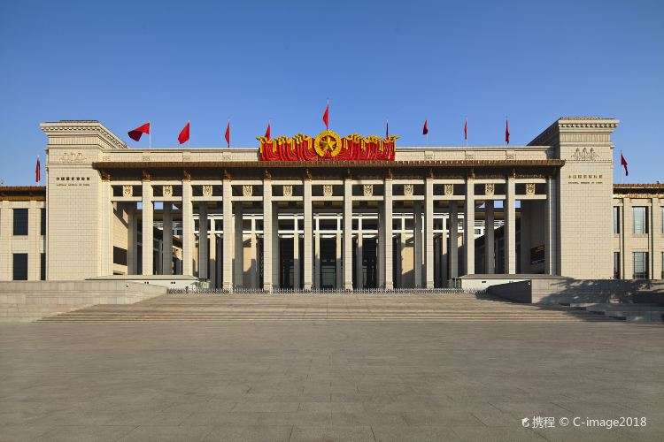 National Museum of China1