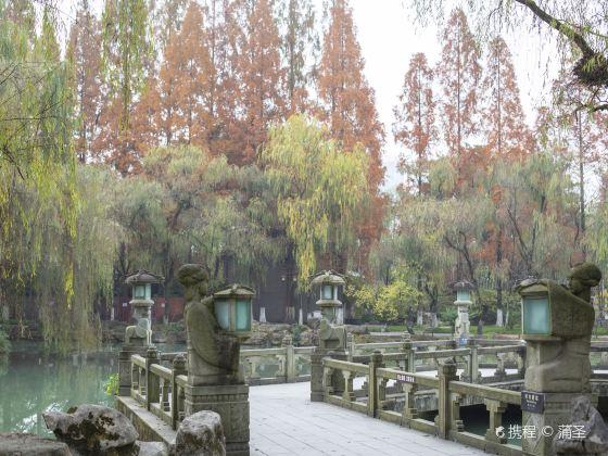 Taibai Park (South Gate)