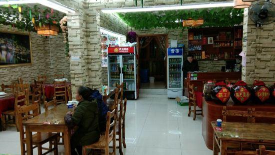 鳳凰老菜館