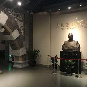 周恩来邓颖超纪念馆旅游景点攻略图