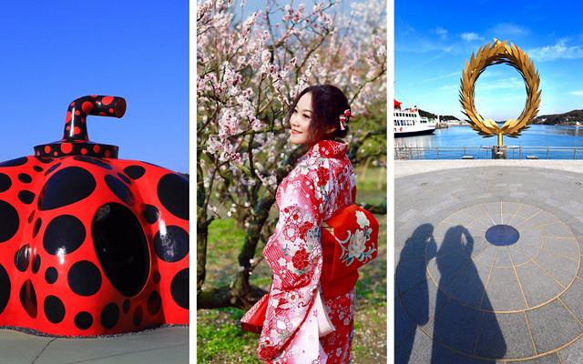日本香川县,一场有关濑户内的文艺之旅