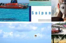 上天入海无所不能-塞班网红打卡地  军舰岛 来了塞班,不可不提的一定是军舰岛,这里是必去打卡地,也值