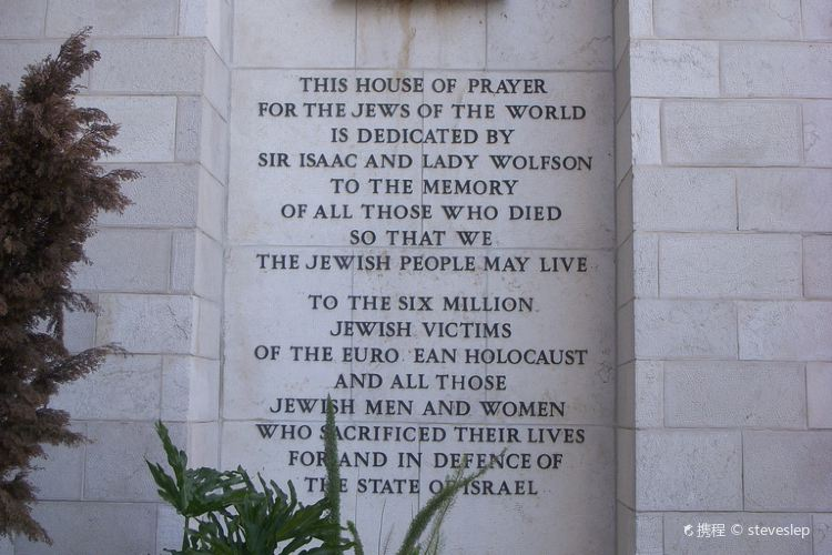 The Great Synagogue1