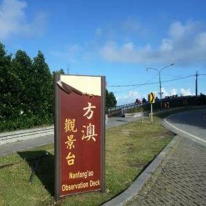 苏花公路旅游景点攻略图
