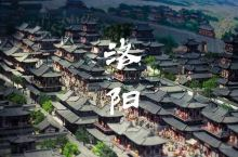 河南最值得一看的四大旅游胜地,你都去过吗? 河南最值得一看的四大旅游胜地,你都去过吗?  自驾游还在