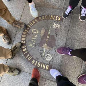 太阳门广场旅游景点攻略图