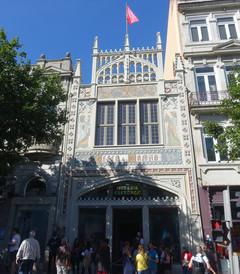 [波尔图游记图片] 葡萄牙游记【6】被世界遗产簇拥的波尔图老城(上)