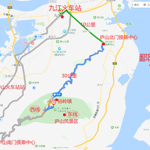 庐山游记图文-庐山旅游攻略和游记
