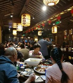 [重庆游记图片] 成都重庆冬季六日游(旅游后的瞎扯淡)