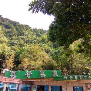 慕谷慕鱼旅游景点攻略图