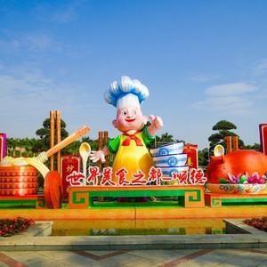 佛山游记图文-带你游世界美食之都—广东顺德,品味舌尖上的精彩