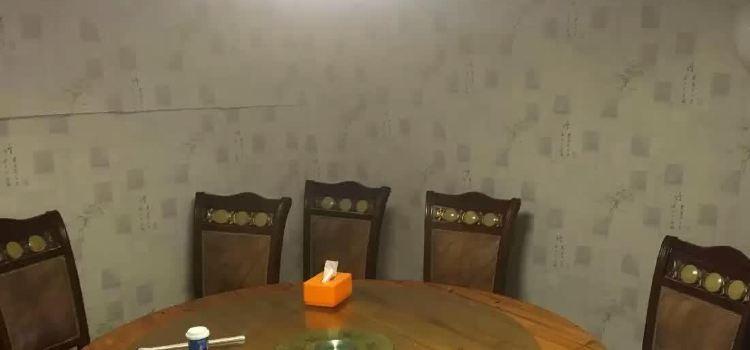 憶湘源漵浦飯店1