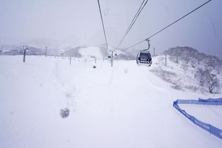 Niseko Mt. Resort Grand Hirafu3