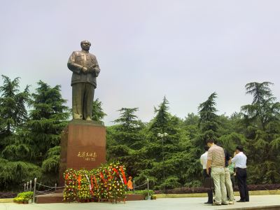 모택동 기념관