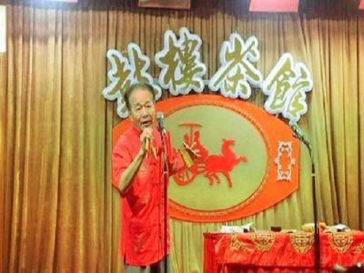 Cross Talk Shows in Gulou Teahouse