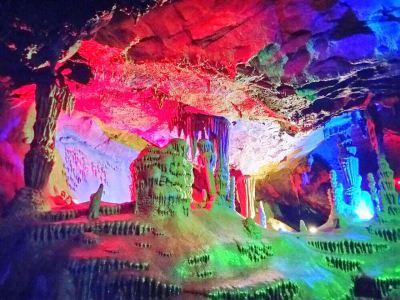 魚谷洞自然風景區