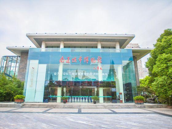 Nantong City Museum