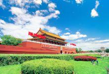 北京经典3日游