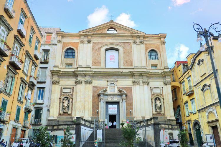 Museo Diocesano Napoli - Complesso Monumentale Donnaregina