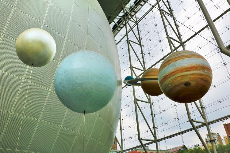 羅絲地球環境科學中心