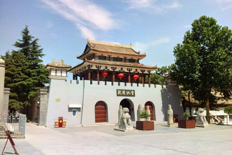 Tomb of Princess Yongtai