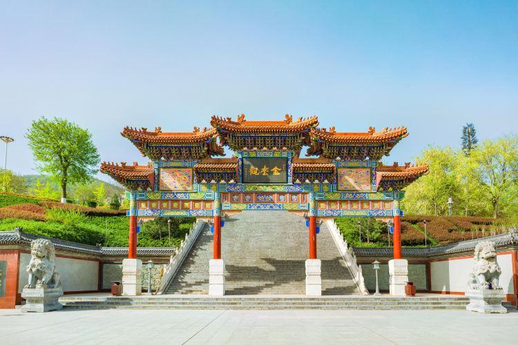 Jintai Taoist Temple