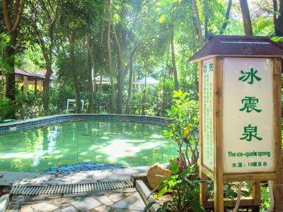 Julong Bay Hot Springs