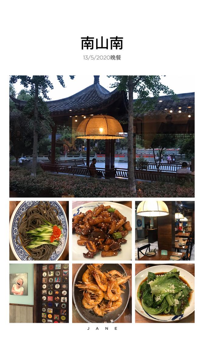 两日杭州青芝坞的静谧时光 – 杭州游记攻略插图32