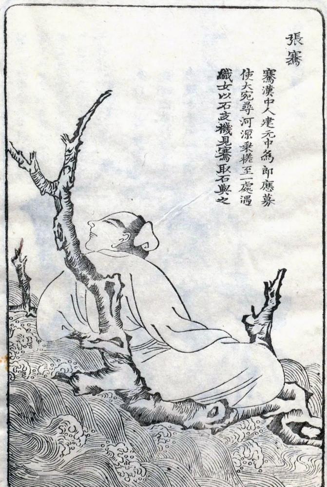 """张骞:""""丝绸之路""""第一带货人 – 敦煌游记攻略插图2"""