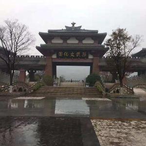 孙武文化园旅游景点攻略图