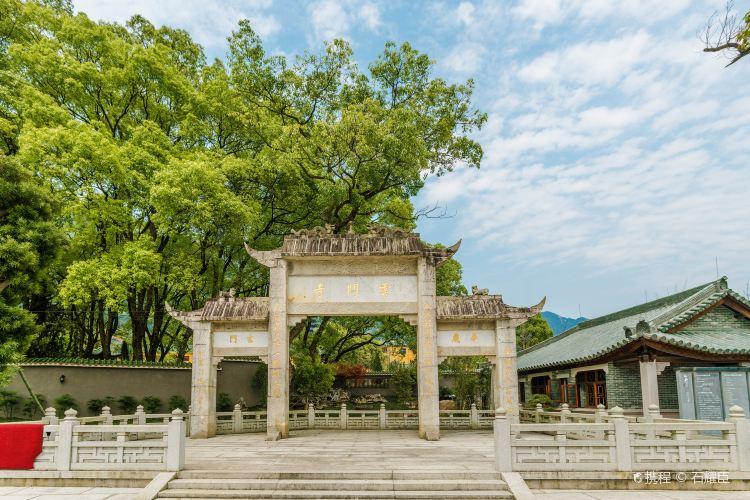 Yunmen Temple2