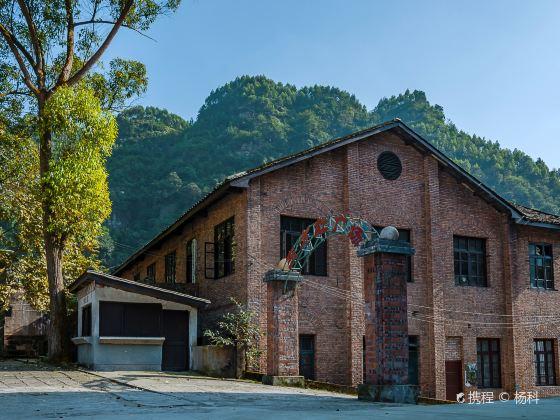 Jiayang National Mining Park