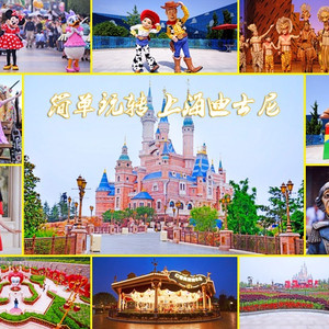 迪士尼度假区游记图文-史上最全攻略,带你轻松玩转上海迪士尼乐园