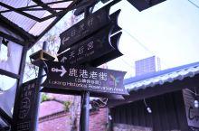 环行台湾:假如你来自鹿港小镇