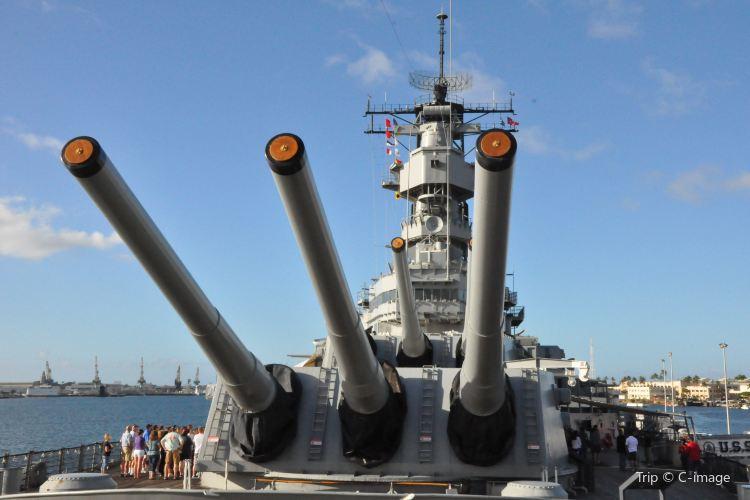 Missouri Battleship Memorial1
