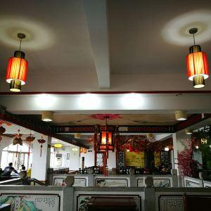 莲华素食府旅游景点攻略图