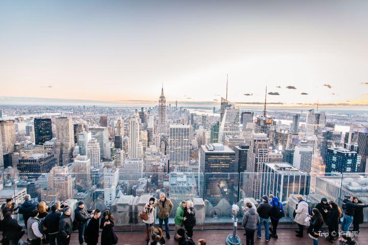 Rockefeller Center4