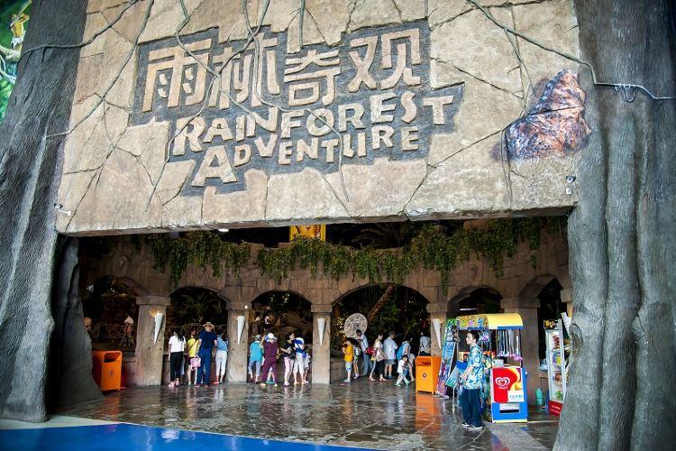 Beijing Aquarium4