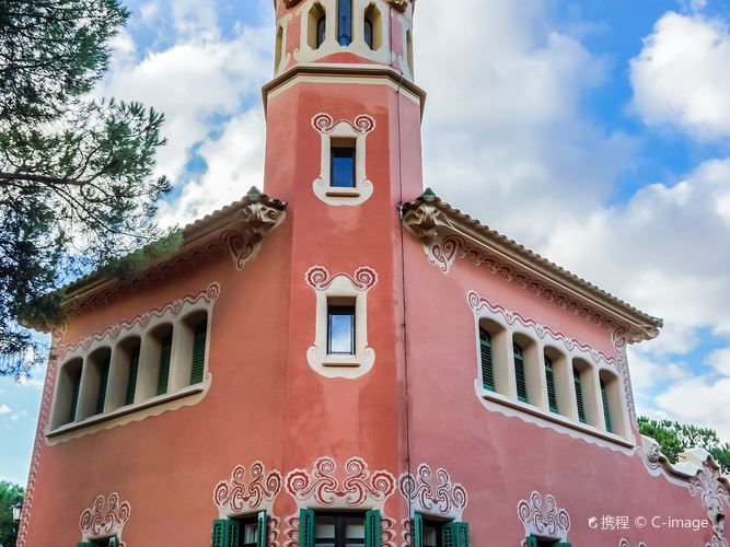 Casa Museu Gaudí2