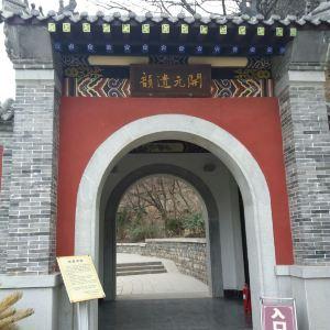 济南开元寺旅游景点攻略图