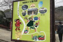 水菱环球之旅の九州行之地狱赞