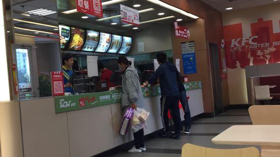 肯德基甜品站(百盛店)