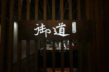 #逼格滿滿刺身屋#將日料做到極致🐙