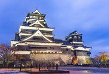 日本三日游