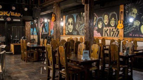 Bolivar Bar