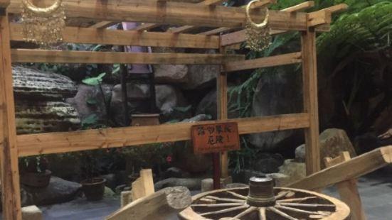 荷花溫泉民族餐廳